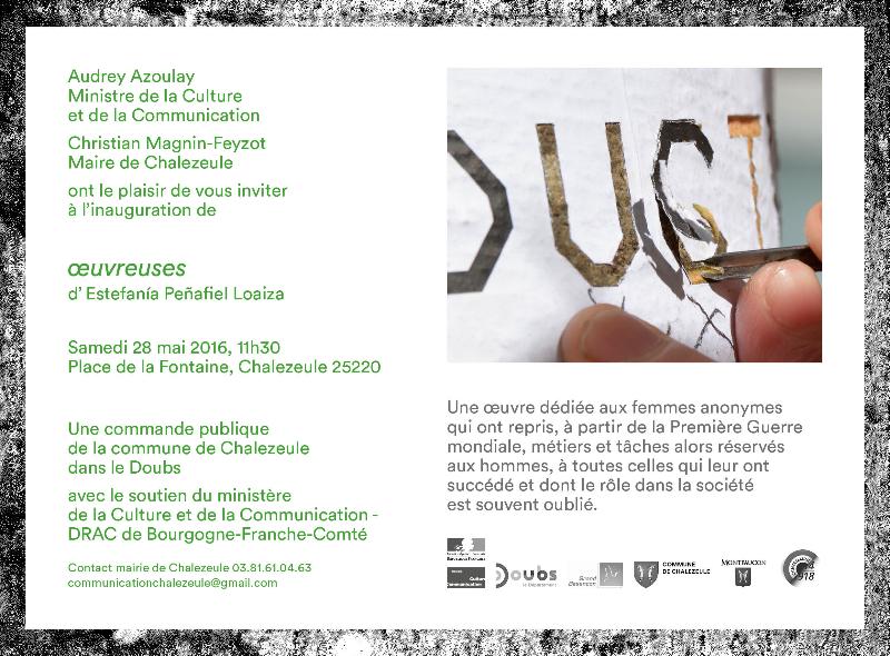 oeuvreuses INVITATION-ESTEPHANIA-05